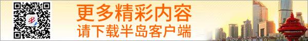 青岛细化企业自持商品房租赁 单次租期不得超10年
