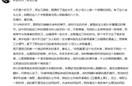 湖南卫视文化传播有限公司违法使用湖南卫视字样被判侵权