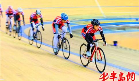 青岛竞技体育史话之十三 车轮上塑造竞技体育新优势
