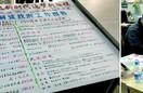 首页 手抄报素材 诺如病毒板报  小报图片模板是设计师文香萍上传到我